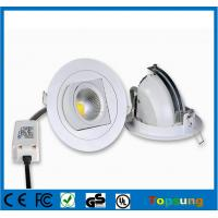 Wholesale COB led downlight high quality dimmable led gimbal downlight 220v from china suppliers