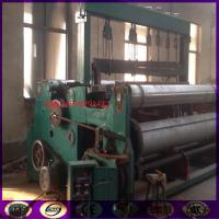 Wholesale 16mesh*0.45mm stainless steel wire mesh machine from china suppliers