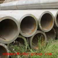 Wholesale C24000 90/10 copper nickel tubes for sale from china suppliers