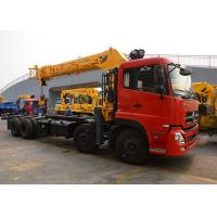 Wholesale Telescopic Boom Truck Mounted Crane 12000kg For Safety Transportion SQS300V from china suppliers
