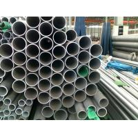 Wholesale Cold Drawn Seamless Steel Pipe , TP321 / 321H Astm Stainless Steel Pipe from china suppliers