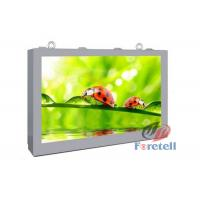 Wholesale Roof Hanging Outdoor Digital Signage Displays Silver Colour Remote Control from china suppliers