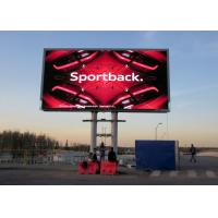 Wholesale SMD Outdoor SMD LED Display Rental 10m+ View Distance from china suppliers