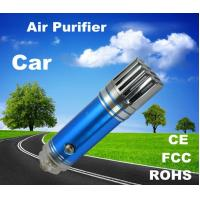 Wholesale 12 V / DC 110V-240V Car Air Purifier JO-6271 Protect Brain and Eyes from china suppliers