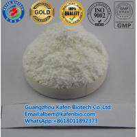 Buy cheap Sell High Quality 99% Chemicals Raw Material Silicon Dioxide Raw O2Si Powder CAS:14808-60-7 from wholesalers
