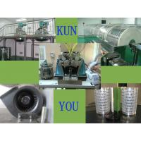 Wholesale Vegetable Gelatin Softgel  Machine For 50000-70000 Capsules from china suppliers