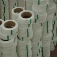 Quality Has A Good Waterproof Performance of Glass Fiber Grid Cloth for sale