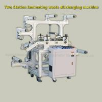 Wholesale Industrial Fully Automatic Lamination Machine 220V 50HZ ±0.1mm Precision from china suppliers