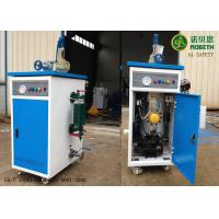 Wholesale Industrial High Pressure Steam Generator Fast Heating 9kw With Electric Powered from china suppliers