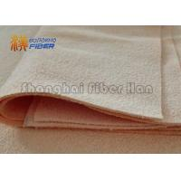Wholesale Yellow Professional Car Cleaning Chamois Cloth , Soft Shammy Car Wash Towel from china suppliers