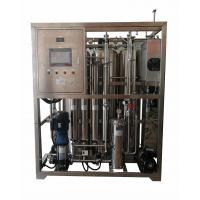 Quality 1000LPH RO Drinking Water Treatment Machine with UV Ozone Disinfection for sale