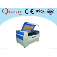 Wholesale 0.05mm Line Width CO2 Laser Engraving Machine 100W For Denim Leather Water Cooling from china suppliers