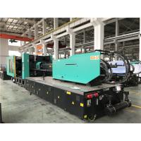 Wholesale Low Noise Toggle Injection Molding Machines Servo System For Plastic Chair 800 Ton from china suppliers