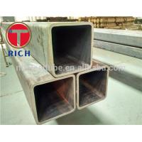 Wholesale ASTM A519 4130 Steel Square / Rectangular Tubing Alloy Steel Pipe TORICH from china suppliers