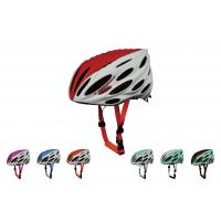 Wholesale Light Weight Adult Bicycle With High Density EPS Material Shock Resistance from china suppliers
