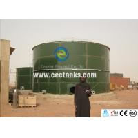 Wholesale Glass Bolted Steel Tank Applied To Anaerobic Digester With Beautiful Color And Appearance from china suppliers