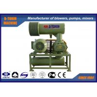 Wholesale Pressure 10-50KPA Positive 3 Lobe Roots Blower with rotary speed 700-1500rpm from china suppliers
