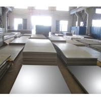Wholesale Sell:DNV AH32/DNV DH32/DNV EH32/DNV FH32 Steel plate ship build plate(supplier) from china suppliers