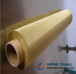 Wholesale 250mesh, 300mesh, 325mesh, 400mesh, 500mesh Twill Weave Brass Wire Mesh from china suppliers