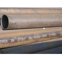 Wholesale High Frequency Welded Carbon Steel Seamless Pipes , Mild Steel Round Tube from china suppliers