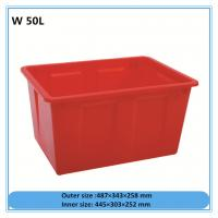 Wholesale W50L Plastic packaging box high quality plastic tool box, hard plastic box from china suppliers