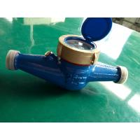 Wholesale 25mm Dry Type Iron Body Multi Jet Water Meter For Cold Water And Hot Water from china suppliers