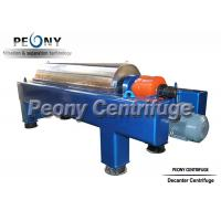 Quality Horizontal Centrifugal Decanter Automatic 2-phase Separator - Centrifuge for sale
