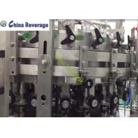 Wholesale 8000 BPH Aluminum Canning Equipment Filling Sealing Machine Multi - Head from china suppliers