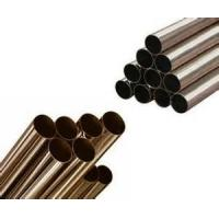 Wholesale Cusom Anti Dry Fluorine Copper Nickel Pipe For Heat Exchanger 3 - 400mm Out Diameter from china suppliers