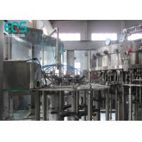Buy cheap 18 Rinsing Heads  Fully Automatic Carbonated Water Filling Machine CE ISO Approved from wholesalers