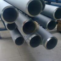 Wholesale UNS S31260 Duplex Stainless Steel Seamless Pipe from china suppliers