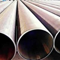 Wholesale UOE (Uing and Oing forming) Pipes from china suppliers