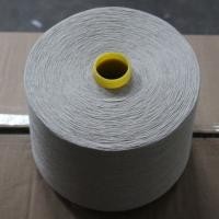 Wholesale Natural Color 55% Linen 45% Cotton Blended Yarn 30Ne for Weaving and Knitting from china suppliers