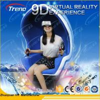 Wholesale Capsule Egg Shaped Motion Seat 9D Virtual Reality Cinema With 12 Special Effects from china suppliers