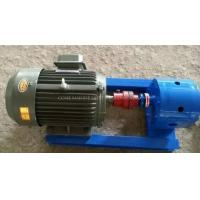 Wholesale Gear Oil Transfer Pump HFO transfer pump gear pump from china suppliers