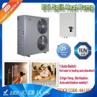 Wholesale 55 Degree Water Splinched EVI Air to Water Heating Pump for Low Temp Area Space Heating from china suppliers