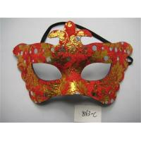 Wholesale Multicolor Halloween Venetian Masquerade Party Glitter Golden Printing Masks from china suppliers