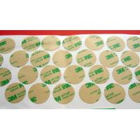 Buy cheap Adhesive Material Industrial Double Sided Adhesive Acrylic Gummed Tape 3M 467MP from wholesalers
