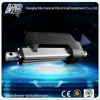 Buy cheap High force waterproof linear actuators for thresher machinery, 12Volt dc from wholesalers