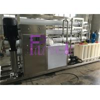 Wholesale 12000LPH Auto Water Purifier Systems , water ro system UV Qzone Mixing Tower from china suppliers