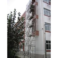 Wholesale Assembly Stairway Climbing Scaffolding 12M with Tig Welded Joints from china suppliers