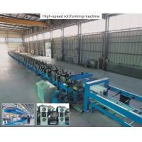 Wholesale 10-20m / min, Panasonic Metal Deck Roll Forming Machine, High Strength with Big Wavelength from china suppliers