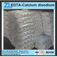 Wholesale EDTA-Calcium disodium from china suppliers