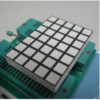 Wholesale White Square Dot Matrix Led Display , 5x7 Dot Matrix LED Running Display from china suppliers