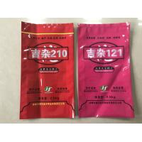 Wholesale Sorghum Hybrid Seed Packaging Bags , Printed Carrier Bags With Moisture Barrier from china suppliers