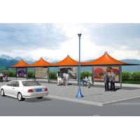 Wholesale Colorful Steel Sun Shelter Canopy Outdoor Tent Canopy For Bus Station Resting from china suppliers