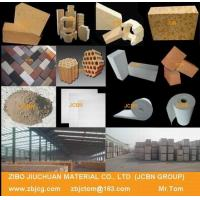 Buy cheap Refractory Products from wholesalers