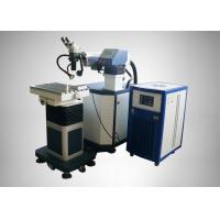 Wholesale Mould Laser Spot Laser Welding Machinery Stainless Steel Auto Parts from china suppliers