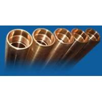 Buy cheap Beryllium copper alloys C17300 Pipe from wholesalers