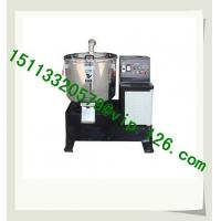 Wholesale Hot sale 25-200kg high speed plastic mixer/Dry Color Mixer/plastic dryer mixer machine from china suppliers